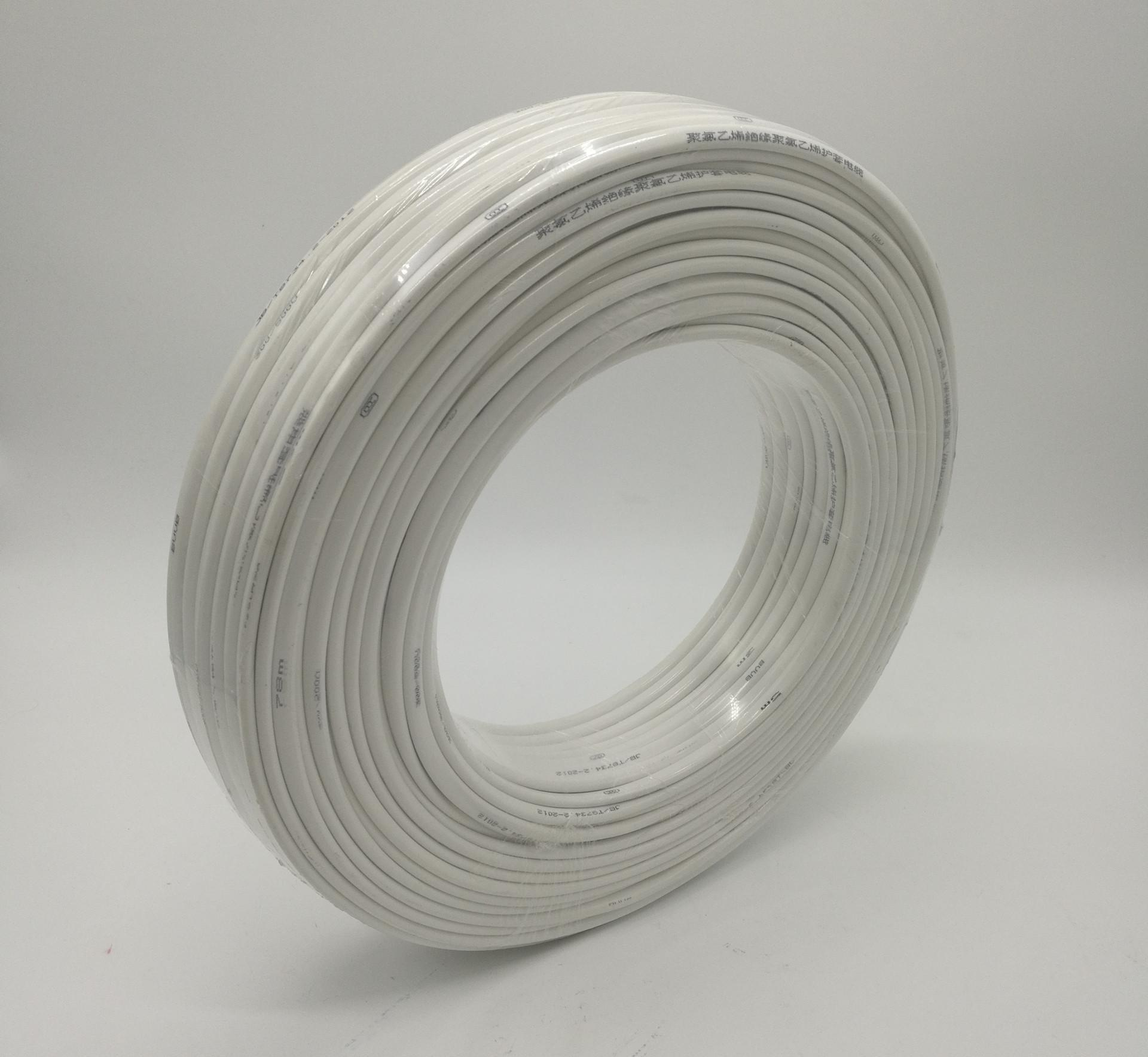 ZR-BVVB 铜芯阻燃聚氯乙烯绝缘聚氯乙烯护套扁平电线